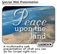 Special Web Presentation about peace in Israel